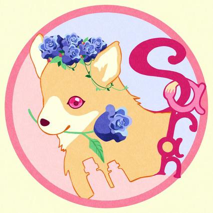 浜松市のドッグアロマ・犬のしつけ、ドッグトレーニング、訓練、マッサージ、リハビリならペット&ライフ サラン